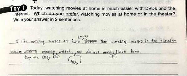 英語が苦手な高3です。この英作文の解説というか、どの単元を復習するべきか教えてほしいです。書き直しの部分はartの先生に添削してもらった部分です。