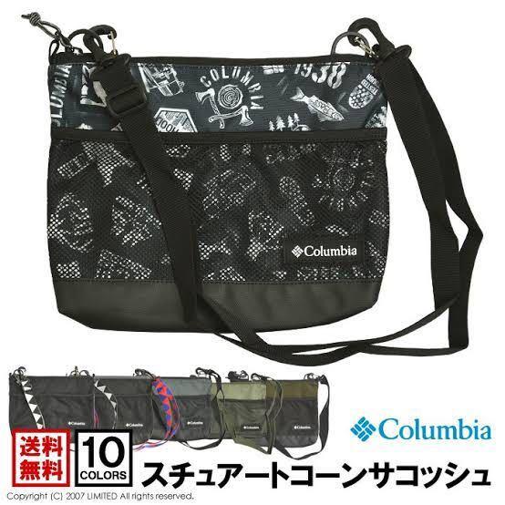 Columbiaのこのデザインってオシャレだと思いますか? 1番上のやつです。