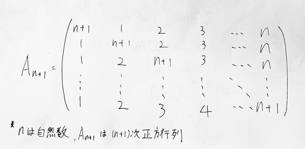 次の行列式はどのように求めますか?