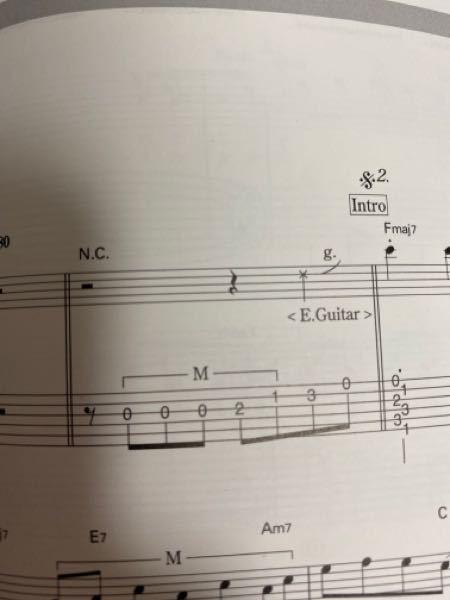 ヨルシカ アコースティックギターについてです。 アコギ歴2年先日ヨルシカの夜行という曲を弾けるようになりアコギにハマっています。 ヨルシカの曲に夜紛いという曲があるのですがイントロの最初の7音ぼやけたような音が出ていると思うのですが(専門用語とか分からないので大雑把で申し訳ないです。なんなら専門用語もおしえていただければ…)アコギで弾くことは可能ですか?可能なのであれば教えて頂きたいです。 一応tab譜貼っておきます。詳しい方よろしくお願いします。
