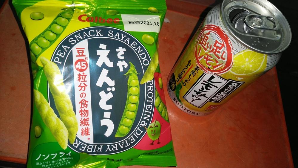 缶ビールや缶酎ハイに合う 好きなスナック菓子はなんですか?