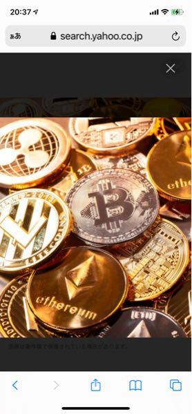 仮想通貨って言うとすぐこんな画像が出ますよね。 このコインって本当にあるんでしょうか? 私もリップル持ってますがリップルコインって何処にあるのでしょうか? 申請すれば貰えるんでしょうか?