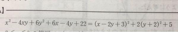 この式の途中式を教えてください