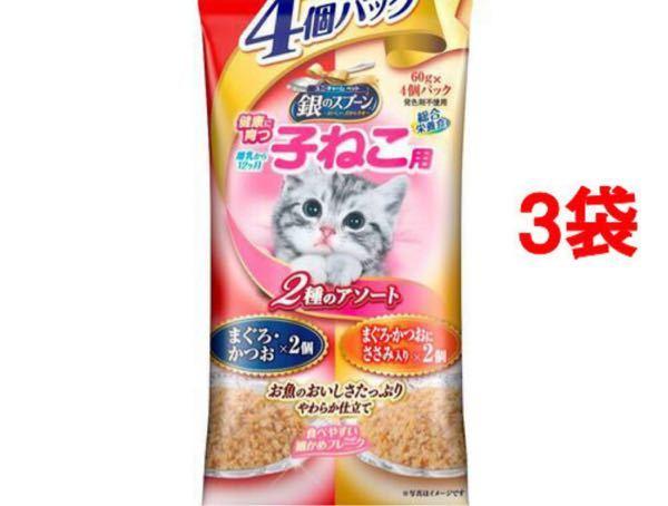 猫の健康状態についてです。 1週間程前に会社の倉庫から子猫を連れて帰りました。 病院に行くと生後1ヶ月ちょっとと言われました。 他の会社の人の家では離乳食にも使えるらしい(ペースト状ではない)缶詰をミルクと与えています。 ですが、我が家の子はあまりそれは食べず心配なのでミルク40mlと缶詰大さじすりきり1程を与えています。これで満腹みたい。 ところが2日前から固形うんちが出たかと思うと、鼻水のような粘膜を含んだ水便と赤いのがちょんちょんちょんとあり、血が出てる…?という状態です。 画像のをあげていました。 やっぱり、ペースト状の物からあげた方がいいのでしょうか? また、まだミルクのみの方がいいですか? 食べるというより吸ったり舐めていることの方が多いです。(缶詰は濾されたように残ります。) 今日は、ミルクのみにしました。 また、家には3歳の子供が居て、構い過ぎて抱っこしたいと言って捕まえるので猫が嫌がって鳴いているのうようです。 ストレスもあるのかな?と思い、今日は子供が寝ているうちにご飯をあげたり部屋に放したりしました。 宜しくお願い致します。