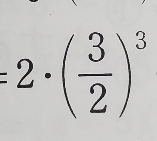 これはどうやって計算するのでしょうか?