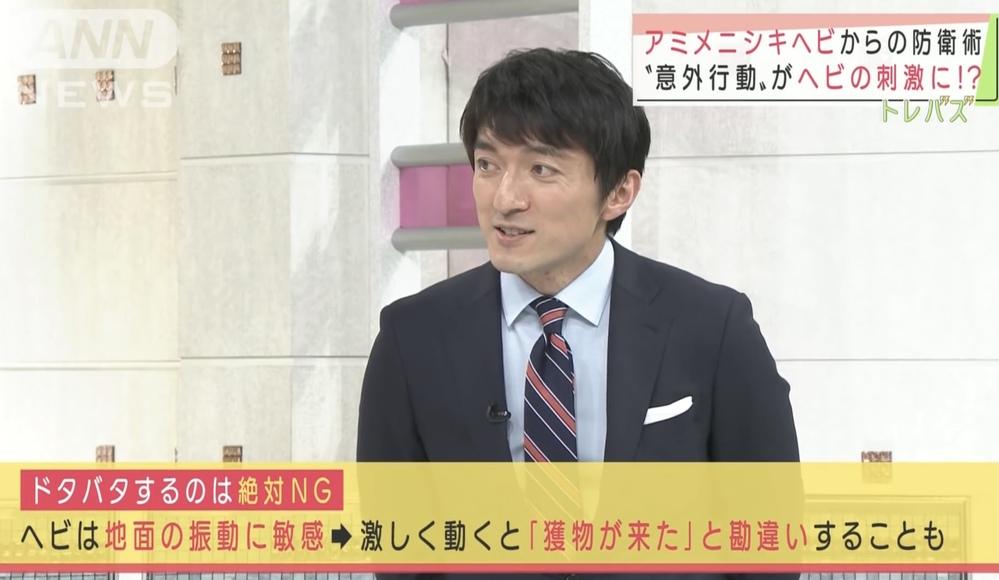 テレビ朝日の小松靖アナウンサーと 元オウム真理教の上祐氏って 顔ちょっと似ていませんか?