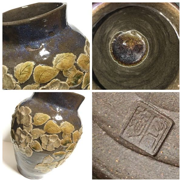 こちらの壺?(花瓶?)について。素人であります、骨董品、陶芸、日本のやきもの、もしくは、中国美術品などお詳しいかた、どうかご教示ください。 裏印は、四角の中に篆書体で【守陶】⇆【陶守】の読み方は...