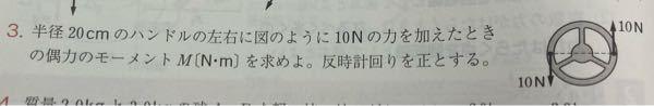 解答には10×0.40=4.0と書いてありました。 この0.40はどこから出てきたのか教えていただきたいです。