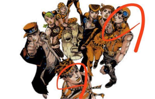 まるついてるのどっちがジョセフでどっちがジョナサンでしょうか?シーザーのバンダナっぽいのついてるから手前がジョセフ?