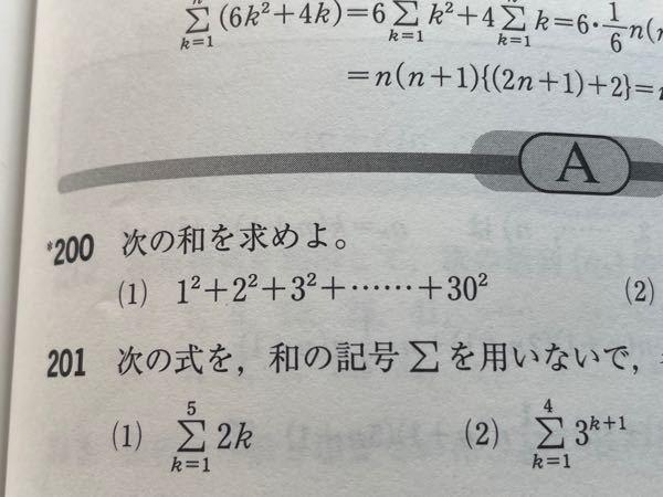 数列の問題です。 これってどうやって解くのでしょうか? 答えみたら1/6がかけてあるのですが1/2じゃないんでしょうか? 分かりやすく教えて貰えると嬉しいです。