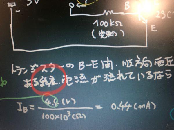 物理の電子回路の板書なんですが、丸で囲った部分はなんて書いてあるかわかりますか?