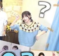 このかすちゃんが着ている服どこのかわかる方いますか?