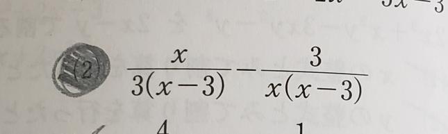 数Ⅱの問題です。写真の解き方を教えてほしいです