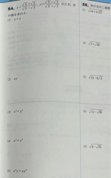 高1数学です。 解き方が分からないので教えてください。