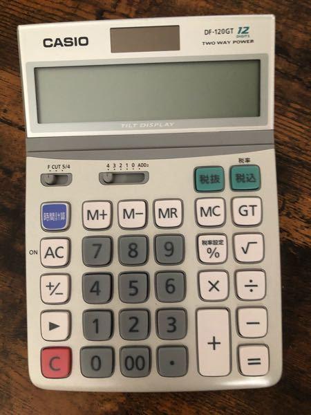 FP3級試験が23日にあるのですが、この写真の電卓は持ち込んでも大丈夫ものでしょうか? 不安になったので質問させていただきました。