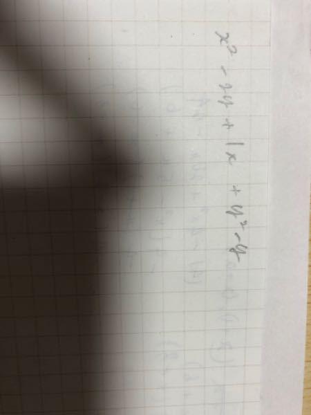 中学3年数学因数分解 このような問題が出た時、どうやって因数分解すればいいのでしょうか。