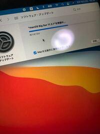 Macos big sur11.3.1がこの画面からまったくインストールされないんですがわかる人いますか?