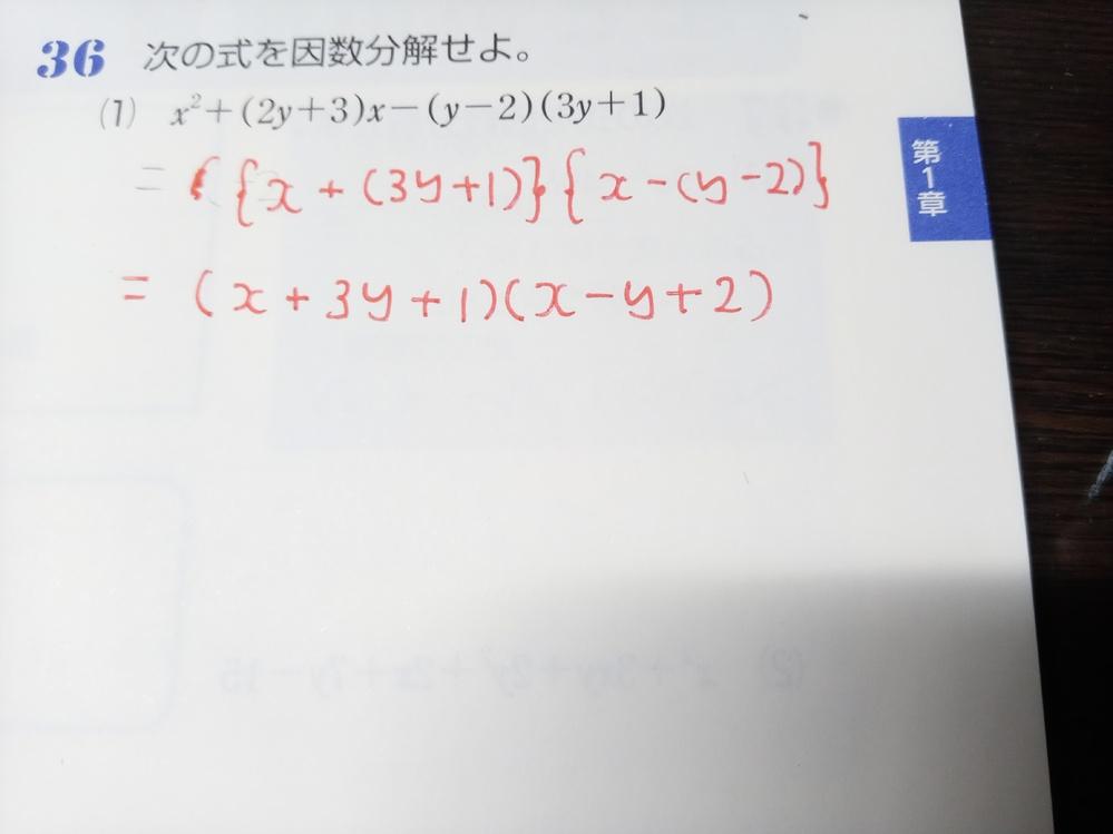 数Iです。 36(1)の問題の解き方が分からないです。どなたか教えてくれると助かります