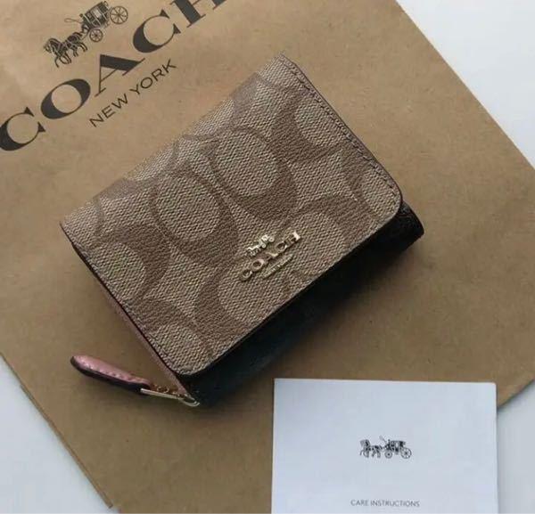 このCOACHの財布なんですが、ネットで調べても存在してる正規品か分かりません。これはどうゆう商品名の財布かわかる人いれば特定して欲しいです。