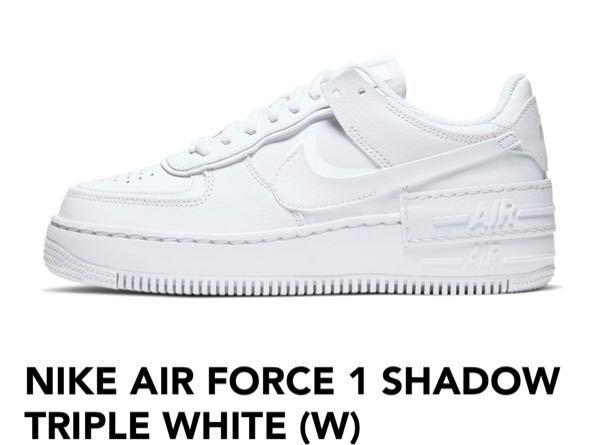 ナイキのエアフォースの靴を買いたいなと思って います。 普段VANSのオールドスクールで24.5センチ くらいのサイズで履いています。 今回買うのがウィメンズサイズのものなんですが 何センチを買...