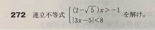 この問題の解き方のヒントを教えてください。