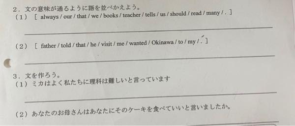中3英語 この答えおしえてください
