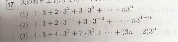 高校数学です。 (1)と(2)を教えてください。 よろしくお願いします。