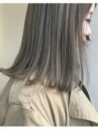バイトで髪色暗めの定義ってだいたいどのくらいですか?場所によって変わるとは思いますので、髪色が厳しめのとこでバイトしていらっしゃった方のアウトラインを教えて頂きたいです 画像の色がセーフかどうかも合わせて教えてください