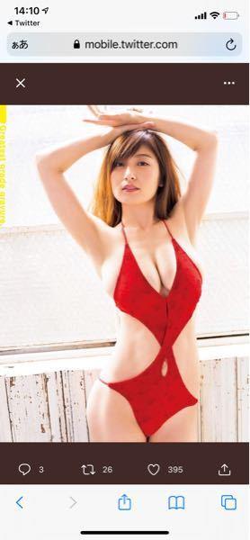 この女優さんは誰ですか?