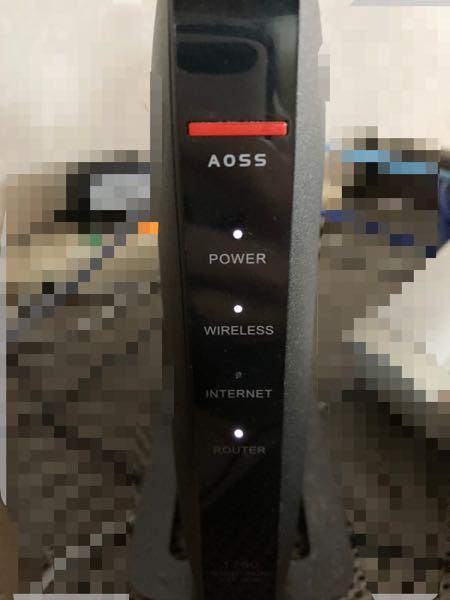インターネットランプがつきません。 あまりwifiの知識がないのでわかりませんが、NTTのモデム?からバッファローのルーターに繋げてそこからもう一つのバッファローのルーターに繋げています 全ての...