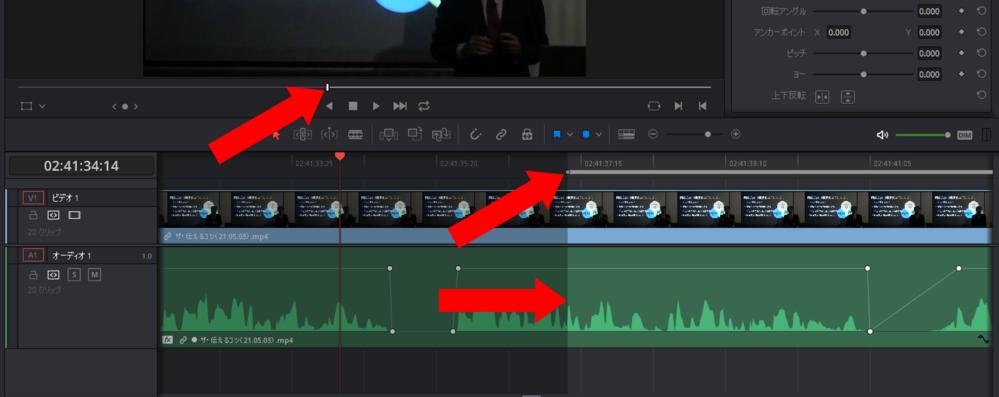 DaVinci Resolveの「謎のポッチ及び影」について教えて下さい。 動画編集をしていると、添付画像内の「赤矢印」で示した「謎のポッチと影」が付いていました。「動画の下部」、「タイムラインの時間の下」、「タイムライン全体に影」です。これは一体、何でしょうか。 いつ付いたのかも分かりません。意味のあるものなら、名前や用途を教えて下さい。意味の無いものなら消去したいです。 お分かりの方がおられたら、ご回答下さい。宜しくお願いします。 なお、バージョン15、無料版を使っています。