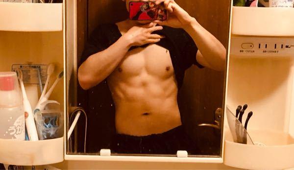 前に体脂肪率何%か質問しましたが、この体はもっと減量した方がいいんですか?それとも増量してもっと筋肉増やした方がいいですか?