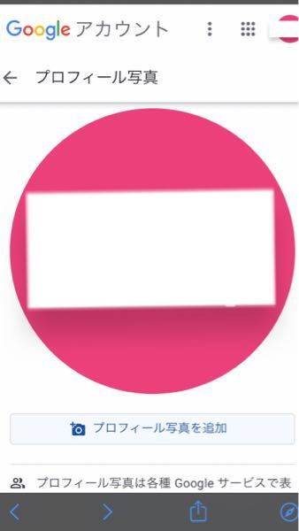 Googleアカウントについて質問です。 就活用に新しく作成したアカウントです。 背景の色だけを変える事は可能ですか? 見てわかるように背景がピンクになっています。 説明会などで使用した時、やけに目立つ色でとても嫌でした。 ご回答よろしくお願いします。