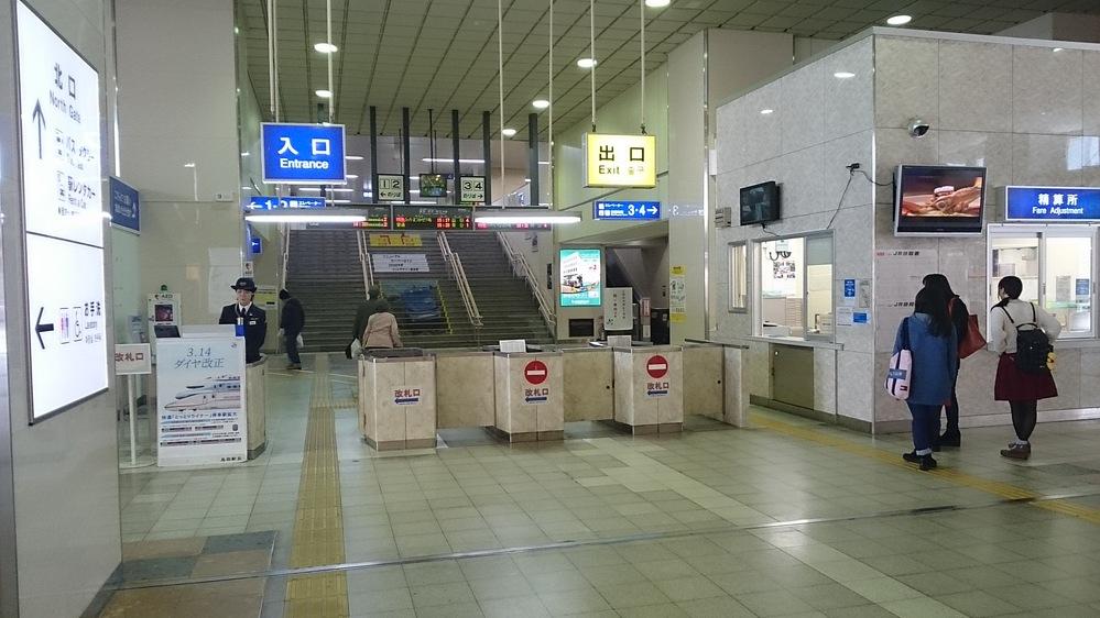 駅の有人改札口で駅員さんが入っている四角い箱はなんという名前でしょうか