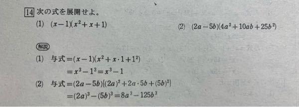 (1)と(2)、両方解き方が分かりません。解説を見ても何でそうなるのかが理解できないです。教えて欲しいです。