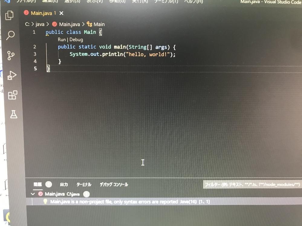 Java超初心者です。 ここでエラーが起きる原因って分かりますか??