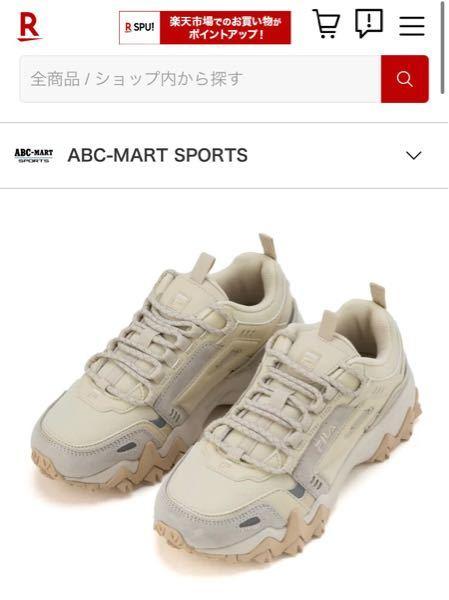 楽天でFILAの画像の靴を購入しようと思っているのですが、FILAはよく幅が狭いとききます。いつも履いてるサイズは24、5なのですが、25センチを購入した方が良いのでしょうか??