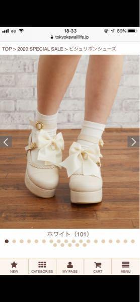 この靴が履けるのは何歳までですか? 現在27ですが厳しいでしょうか...