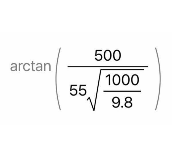 この数式の値を手計算で求めることは可能ですか?