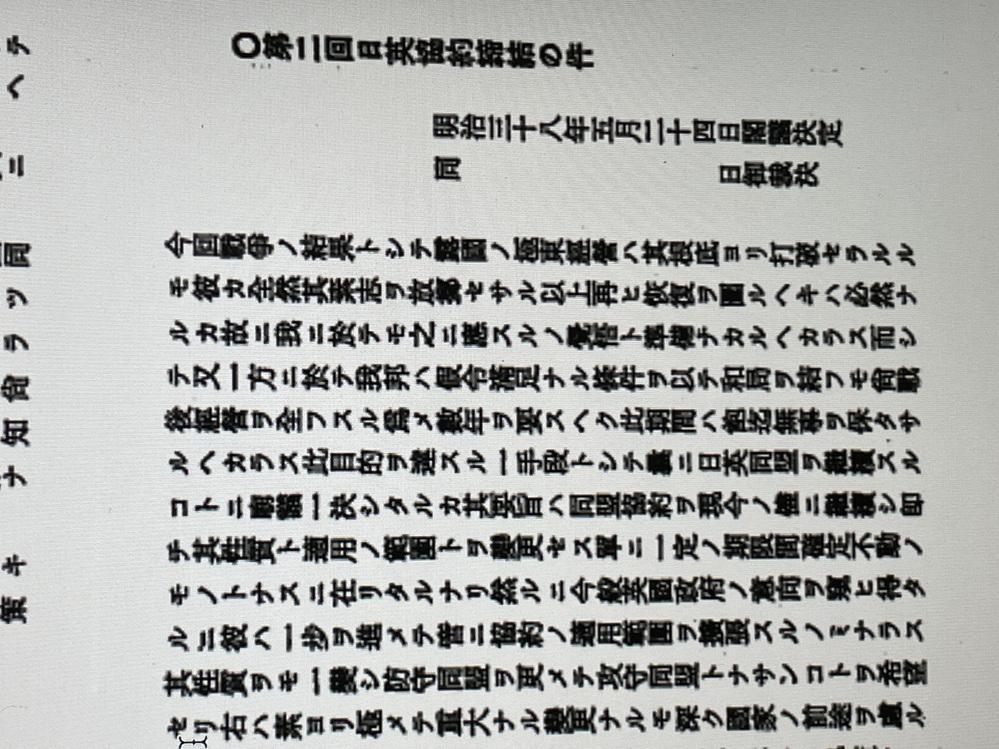この現代語訳を教えてください。