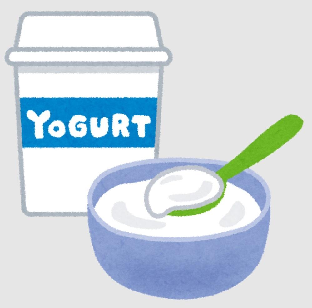 おいしいヨーグルトを探しています。 デザート感覚で食べられるヨーグルトを教えてください。 https://ja.wikipedia.org/wiki/%E3%83%A8%E3%83%BC%E3%82%B0%E3%83%AB%E3%83%88