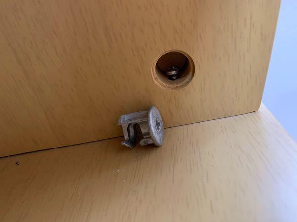 このネジの外し方を教えてください! ネジを1つ外したら中にもう1つありました。 よろしくお願いします。