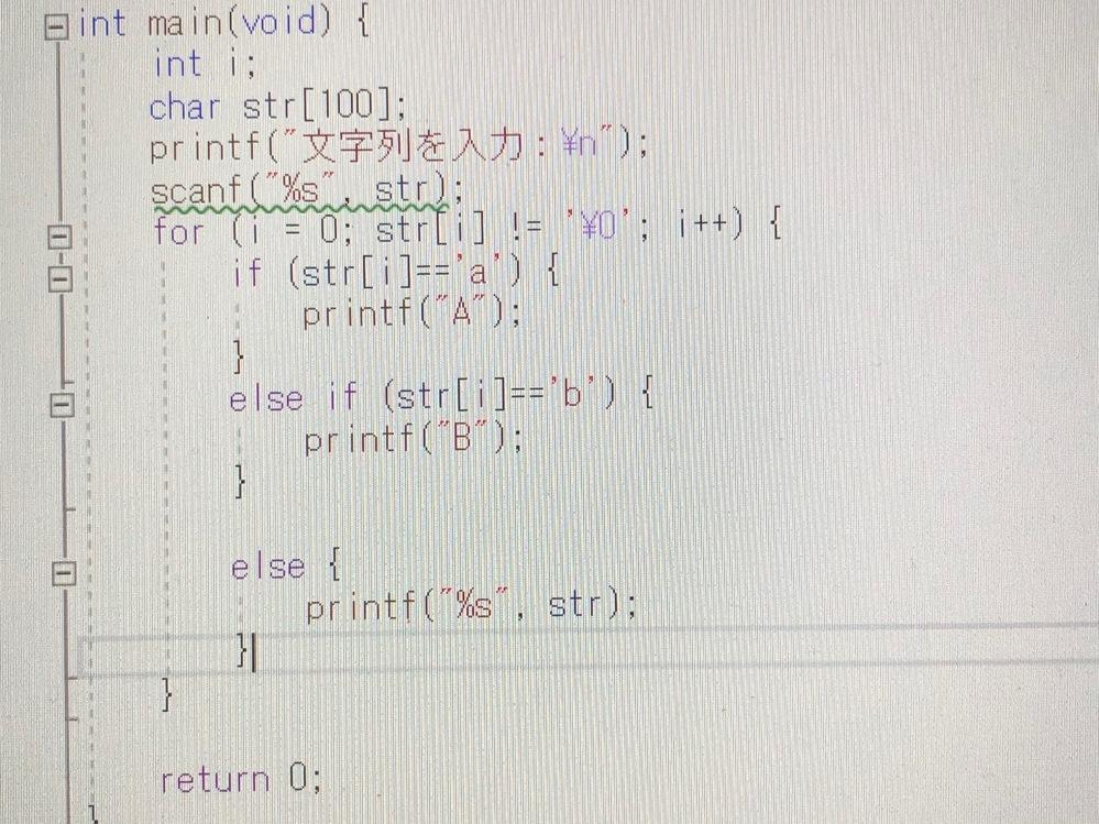c言語でababcとキーボード入力したらABABcとなるようにaと入力したらA、 bと入力したらBそれ以外はそのままのように出力されるようにするには下の写真をどうすればいいかもし分かる人がいたら教えてください。