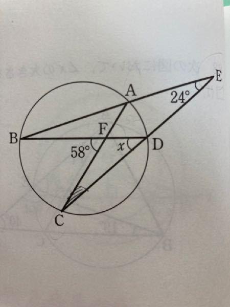中3幾何の質問です。 何故∠ACE=∠x-24になるんですか?