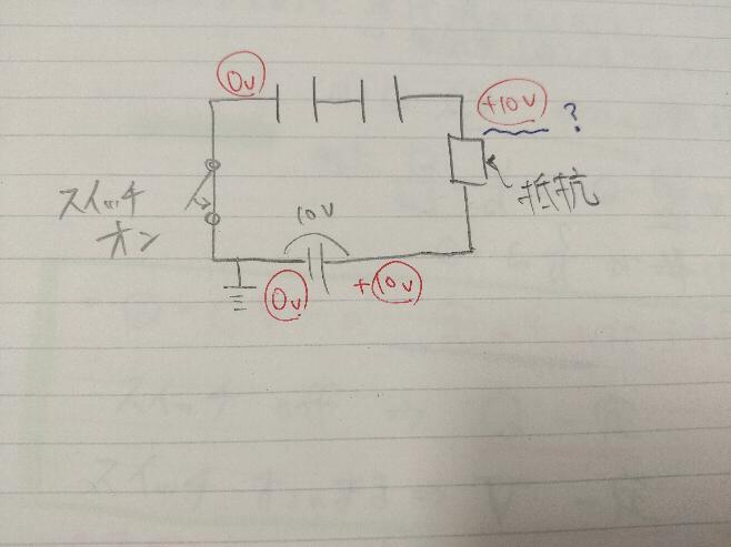 塾の講師が、下の図のように回路を書いていたのですが、これって間違ってますか?なぜ抵抗を通しても電位差が変化しないのですか?なお、スイッチはオンにしてある状態で、赤文字は電位、黒文字は電圧を表します。