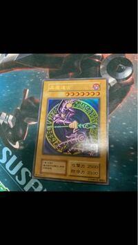 どなたか遊戯王に詳しい方ご回答お待ちしております。 このカードは偽物でしょうか?