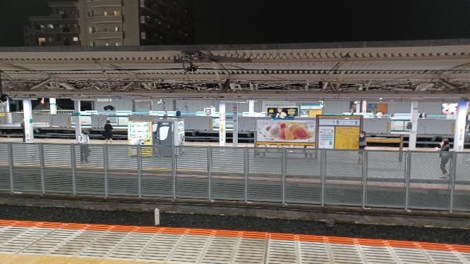 お前等は浦和駅を知っていますか。 私は浦和駅を知っています。