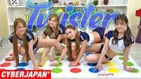 女性芸能人で、体操着でのツイスターゲームを見たいのは誰ですか?