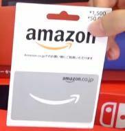 Amazonカードの使い方教えてください!