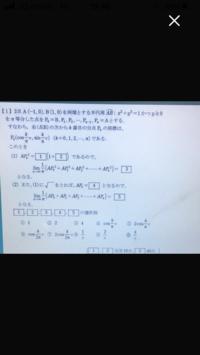 数学の問題に質問があります。この問題の⑷についてです。 この問題の答えは選択肢でいうと⑦になるんですがこの答えだとθ=π/2のところで符号が入れ替わり、APつまり距離の値とは言えないものになりませんか?お願いします。